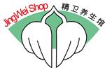 Jingwei shop